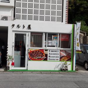 タルト屋のタルトは安くて美味しい!ホールタルトがオール500円【宜野湾市】