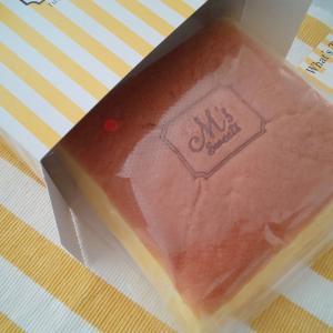 台湾カステラ専門店M's Sweets(エムズスイーツ)期間限定メニュー情報【浦添市】