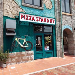 PIZZA STAND NY(ピザスタンドニューヨーク)ピザが大きくて美味しい!【北谷町】