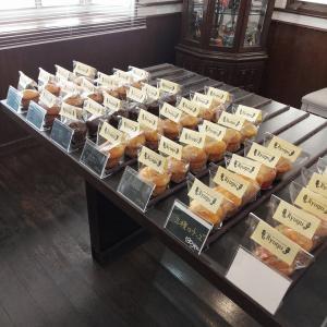 Ryugu(リュウグウ)焼き菓子とスムージーのお店【浦添市】