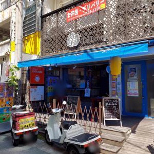 臺瓏(タイロン)で昔ながらの台湾弁当をテイクアウト!本格的な台湾の味【那覇市】