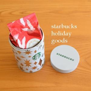 スタバのクリスマス2020◇クリスマスブレンドを購入してキャニスター缶もらいました♪