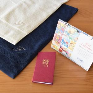 FANCL◇2021福袋予約しました♪プレゼントキャンペーンいろいろ!
