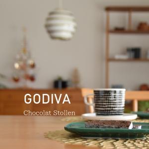 GODIVA Chocolat Stollen◇ショコラシュトーレン食べました♪ゴディバとパスコのコラボ