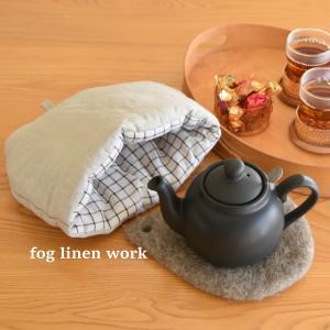 fog linen work◇リネンのティーコージーを使ってみました♪【PR】