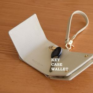 ミニ財布◇スキミング対策もできるキーケースで持ち物最小化【PR:キーケース ウォレット】