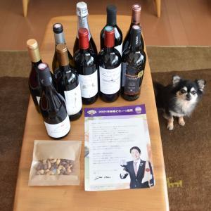 新春どわーっ福袋2021◇オールドビンテージ・ドットコムのワインが届きました♪