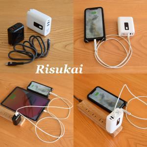 Risukai◇2way 充電器が便利♪急速充電&モバイルバッテリー使ってみました【PR:リスカイ AI POWER/PD & QC対応充電器】