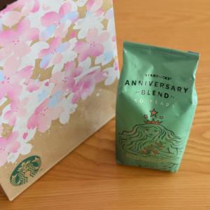 スターバックス◇アニバーサリー ブレンド買いました♪50周年を記念して特別にブレンドされたコーヒー