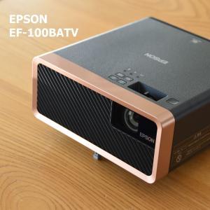 新しいプロジェクターを買いました◇EPSON EF-100BATV