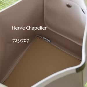 正方形のバッグ底板◇エルベシャプリエにちょうどいいピッタリサイズ707/725【PR:Uniqute 底板19cm×19cm/23cm×23cm】