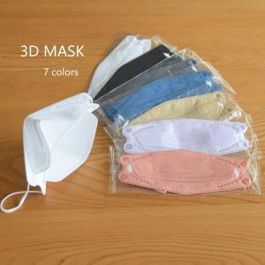 3D不織布マスク◇色を選べて顔にフィット&個包装で衛生的です【PR:小顔3D立体マスク 7色セット】