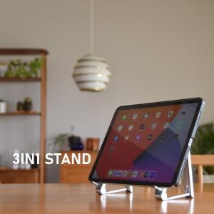 折りたたみ式スタンド◇3通りで使えるアルミ合金のラップトップ・タブレット スタンド【PR】