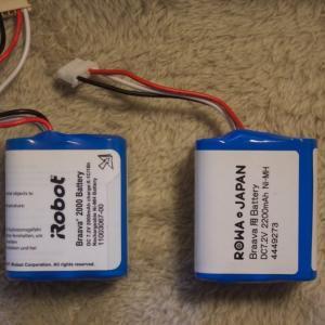 【激安バッテリー:交換方法、値段比較。ブラーバ編(床拭きロボット)】