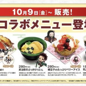 【話題の「無限くら寿司」ほぼ無料でくら寿司を食べ続ける方法がGo To Eatに!】
