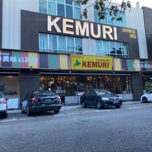大人気日本食レストラン「KEMURI」が始めたデリバリーサービスは西側でも注文可能。