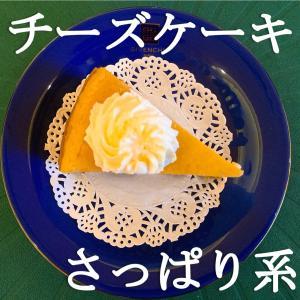 チーズケーキ専門店 Jimylicious