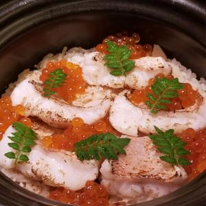 【御飯】炊きたての蓮根ごはん 焼甘鯛とともに
