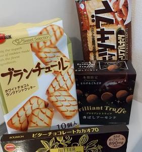 お菓子を美味しく食べる方法を検証!常温VS冷蔵⇒結果はコレ!