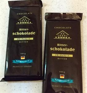 チョコは癒し!業務スーパーのビターチョコは心の安らぎ