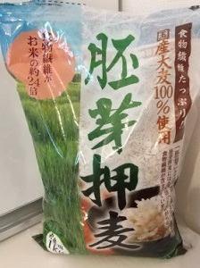 【業務スーパー戦利品】玄米&押し麦の3色ご飯で体内デトックス!