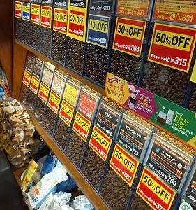 【コーヒー半額】カルディコーヒーのセールで沢山買ってきた