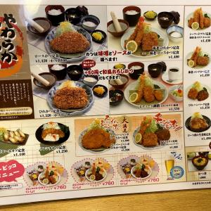 東海市:とんかつ食べるなら「しおん」へ!!!