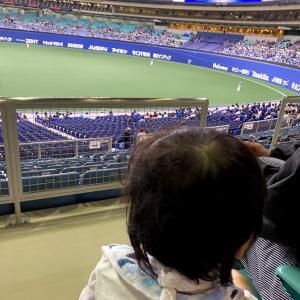 【名古屋ドーム】1歳児と初めてのプロ野球観戦に行ったよ!気をつけたい事、持ち物、設備等!