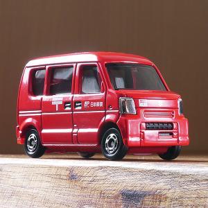 トミカ №068 郵便車