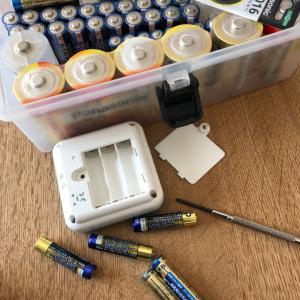 【捨てたモノ】電池