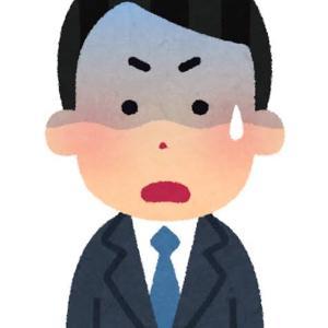 ファミペイ!新規登録で即座に500円ゲット!
