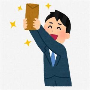 【最大1万円すぐゲット!】簡単に最高1万円がすぐゲット!?