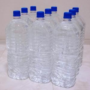 水の備蓄量の目安は一人当たり何リットル?何日分必要?