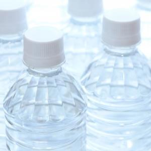 水まとめ買いおすすめは?送料無料で安いお得なペットボトルがこちら