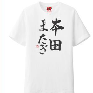 HONDA CT125 本田またぎ Tシャツ 作りました。