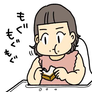 食事中よくやるやつ【1歳10ヶ月】