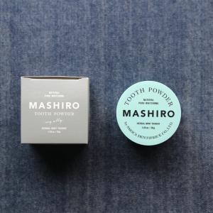 ホワイトニング専用 粉の歯磨き粉 MASHIRO