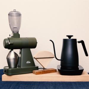 KalitaのNEXT Gと山善のYKG-C800で始まる新たなコーヒーライフの話