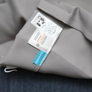【2000円でいきなり暖かい】遮光カーテンのすすめ。