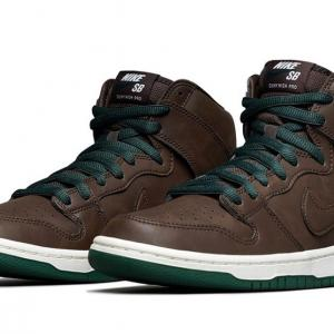 "NIKE SB DUNK HIGH PRO ""BAROQUE BROWN VEGAN"""