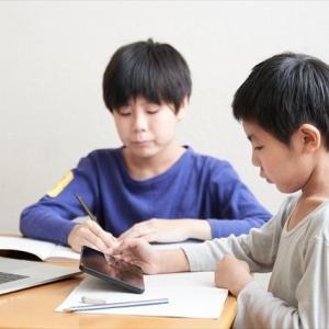 【子育て】習い事を選ぶときはインプットよりもアウトプットをイメージすることが重要なワケ。