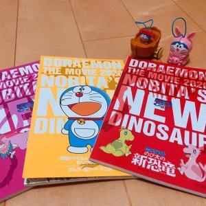 『ドラえもん のび太の新恐竜』は結局、良作だったのか?