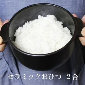 萬古焼のおひつは久志本のセラミックおひつがおすすめ!口コミ・使い方・食洗機は使える?