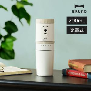 ブルーノの電動ミルコーヒーメーカーの口コミ・評判は?使い方、お手入れ方法も調査!