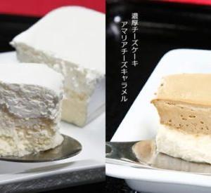 アマリアチーズプレーン/キャラメルの口コミ・評判は?カロリー・賞味期限も調査!