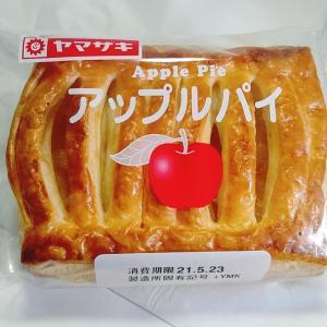 【ヤマザキ】アップルパイを食べてみた