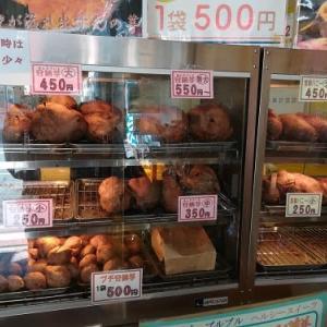 つぼ焼き芋専門店がアツイ!ほくほくのお芋を買ってみた