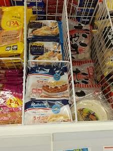 業務スーパー購入品|ラザニアとパンケーキが美味しい!