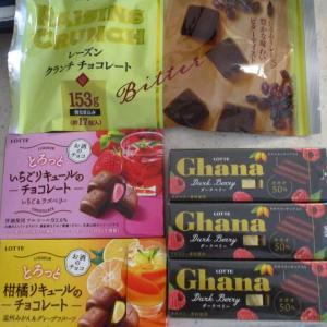おかしのまちおか購入品|やっぱりチョコが好き!