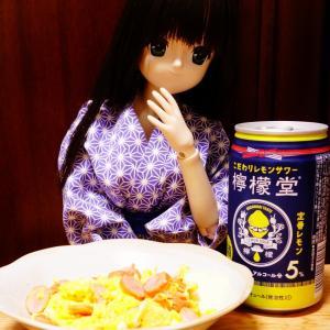 過去2019年11月13日 自炊?【まかないで食べた玉子炒め】と【檸檬堂 定番レモン】